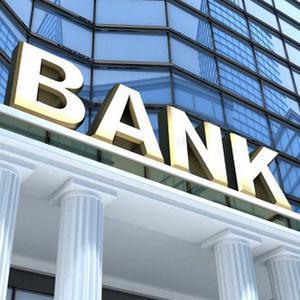 Банки Голынок