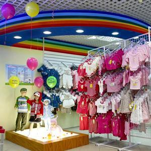 Детские магазины Голынок