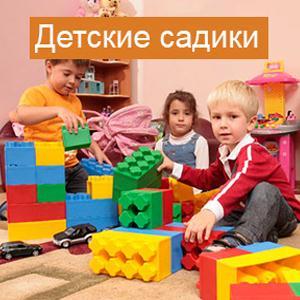 Детские сады Голынок