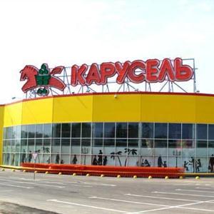 Гипермаркеты Голынок