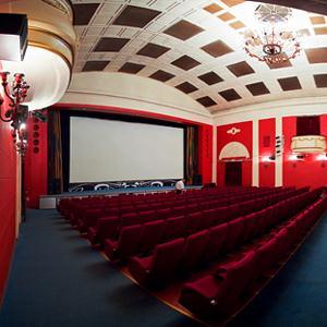 Кинотеатры Голынок