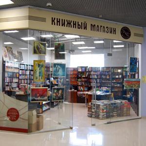 Книжные магазины Голынок
