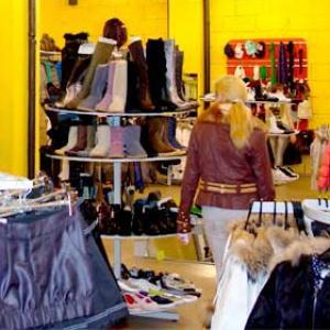 Магазины одежды и обуви Голынок