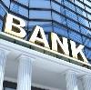 Банки в Голынках