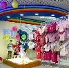 Детские магазины в Голынках