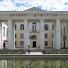 Дворцы и дома культуры в Голынках