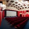 Кинотеатры в Голынках