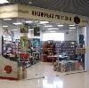 Книжные магазины в Голынках