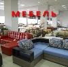 Магазины мебели в Голынках