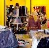 Магазины одежды и обуви в Голынках