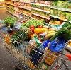 Магазины продуктов в Голынках