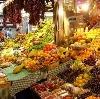 Рынки в Голынках