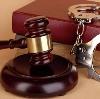 Суды в Голынках