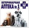 Ветеринарные аптеки в Голынках