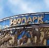 Зоопарки в Голынках