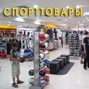 Спортивные магазины Голынок