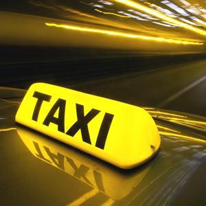 Такси Голынок