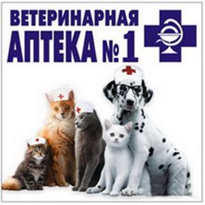 Ветеринарные аптеки Голынок