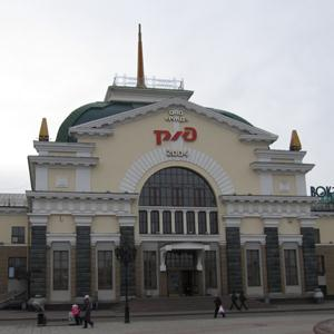 Железнодорожные вокзалы Голынок
